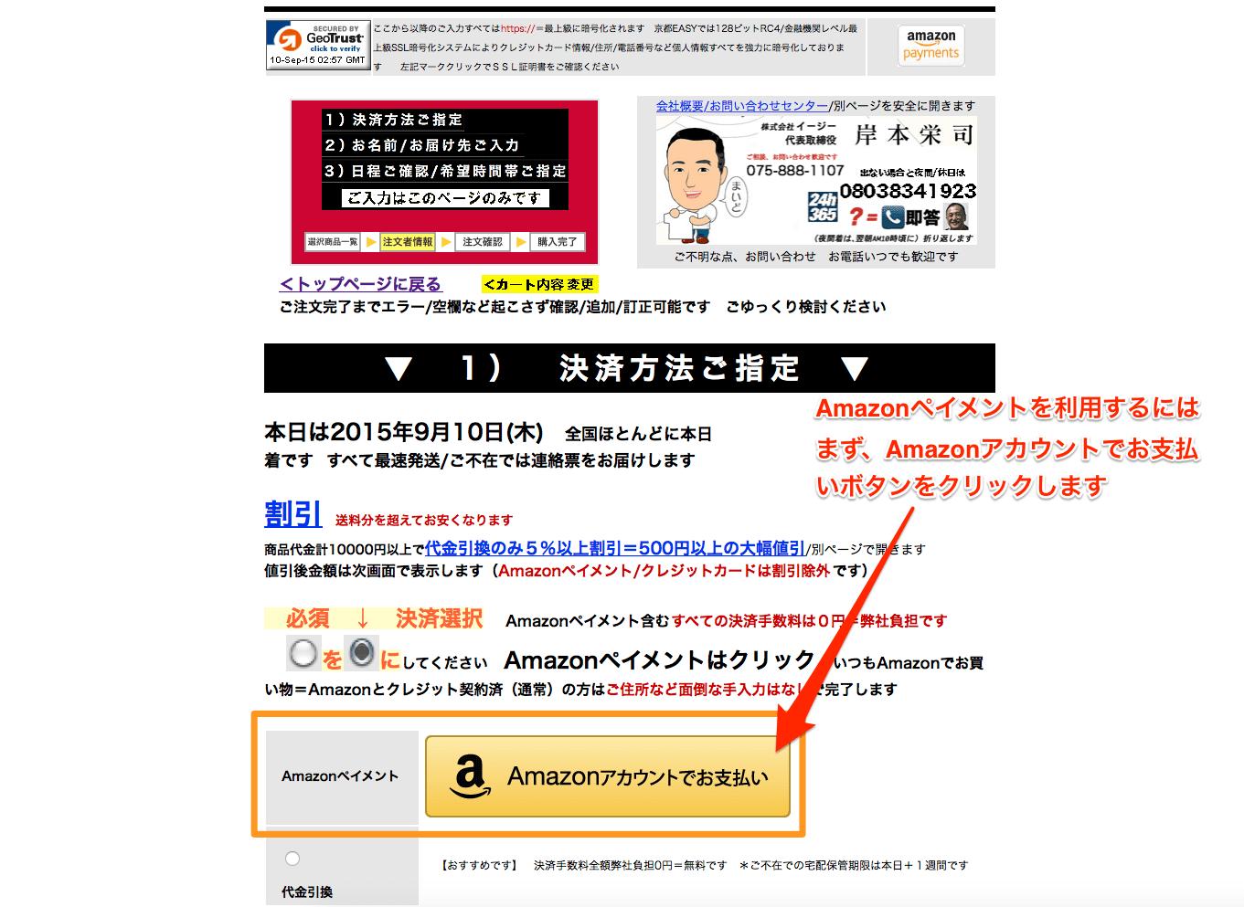 easy_cap1